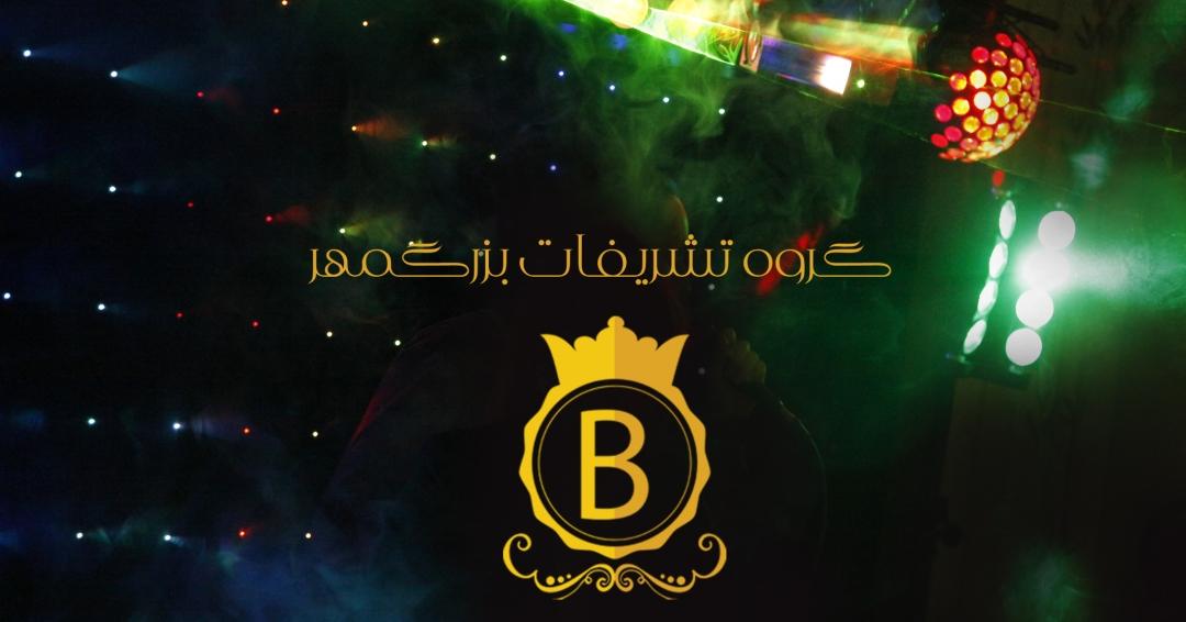 بهترین گروه موزیک و دی جی مشهد