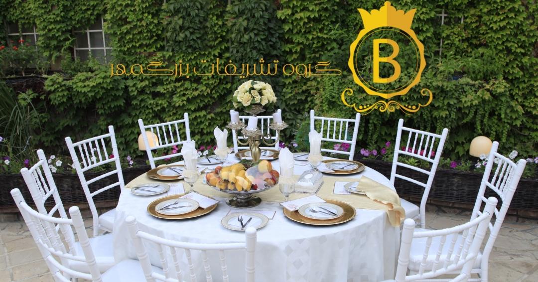 پذیرایی_عروسی مشهد